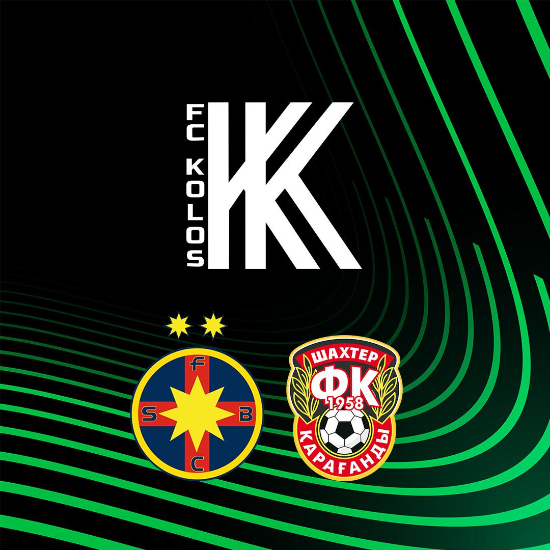 Когда и с кем сыграют украинские клубы в еврокубках? - изображение 2