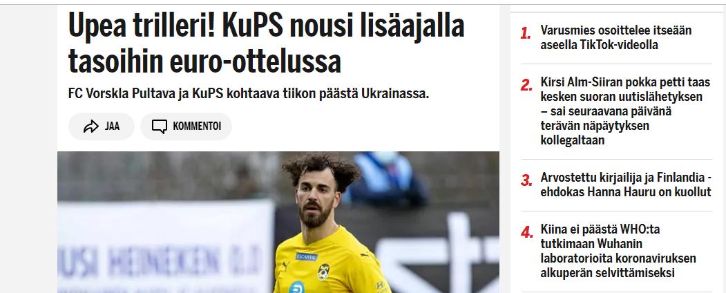 """КуПС – """"Ворскла"""": обзор финских СМИ - изображение 2"""