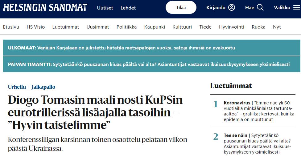 """КуПС – """"Ворскла"""": обзор финских СМИ - изображение 1"""