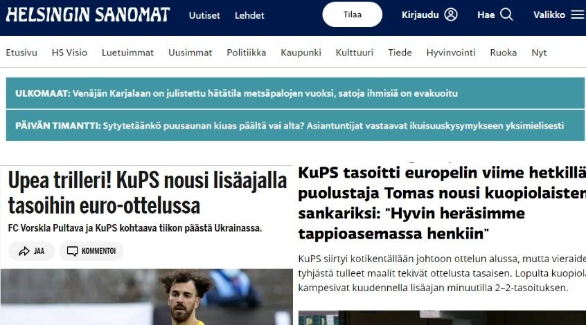 """КуПС – """"Ворскла"""": обзор финских СМИ"""