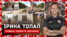 """Жіночий """"Кривбас"""" підписав контракт із футболісткою збірної Молдови"""