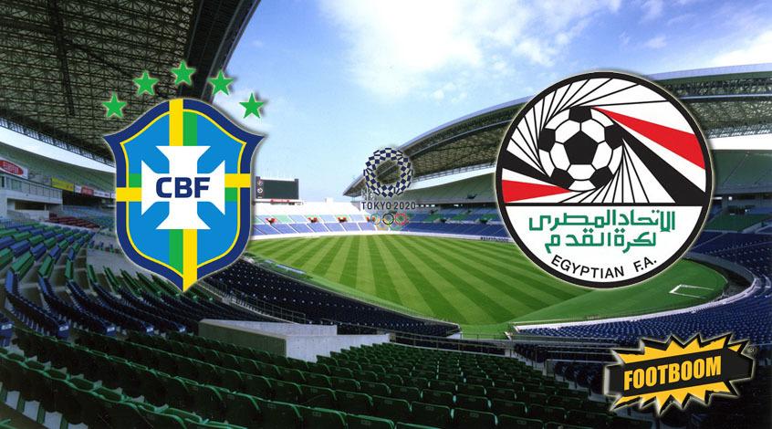 Бразилия (U-23) – Египет (U-23). Анонс и прогноз матча