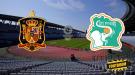 Испания (U-23) -  Кот-д'Ивуар (U-23): где и когда смотреть матч онлайн