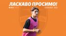 """""""Мариуполь"""" арендовал у """"Шахтера"""" Дениса Шостака"""