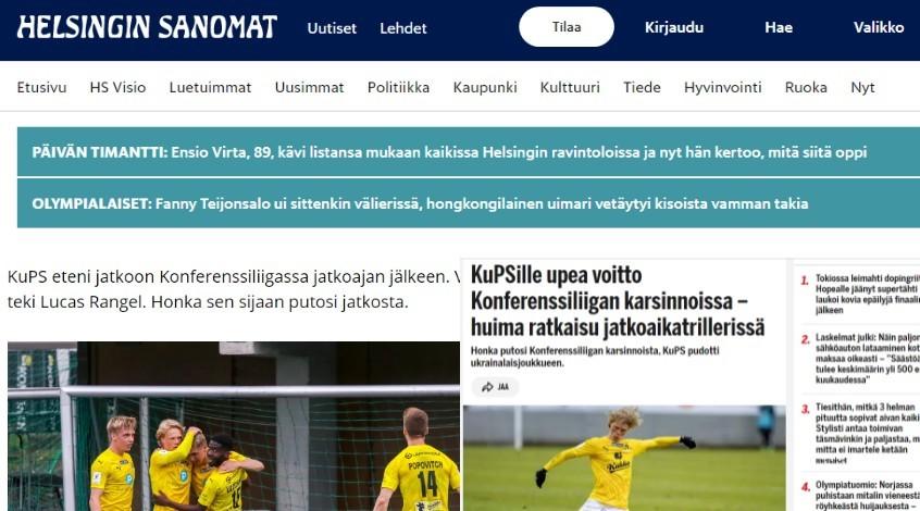 """""""Ворскла"""" - КуПС: обзор финских СМИ"""