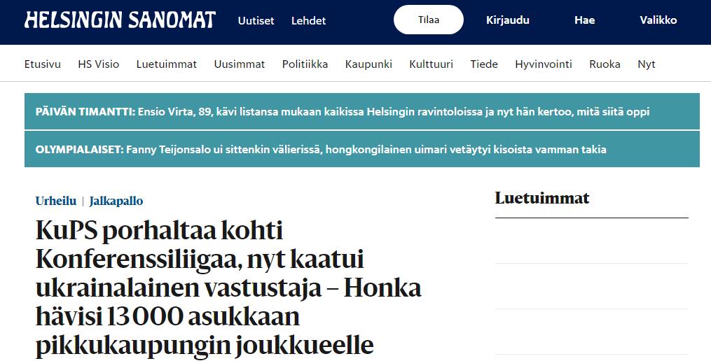 """""""Ворскла"""" - КуПС: обзор финских СМИ - изображение 1"""