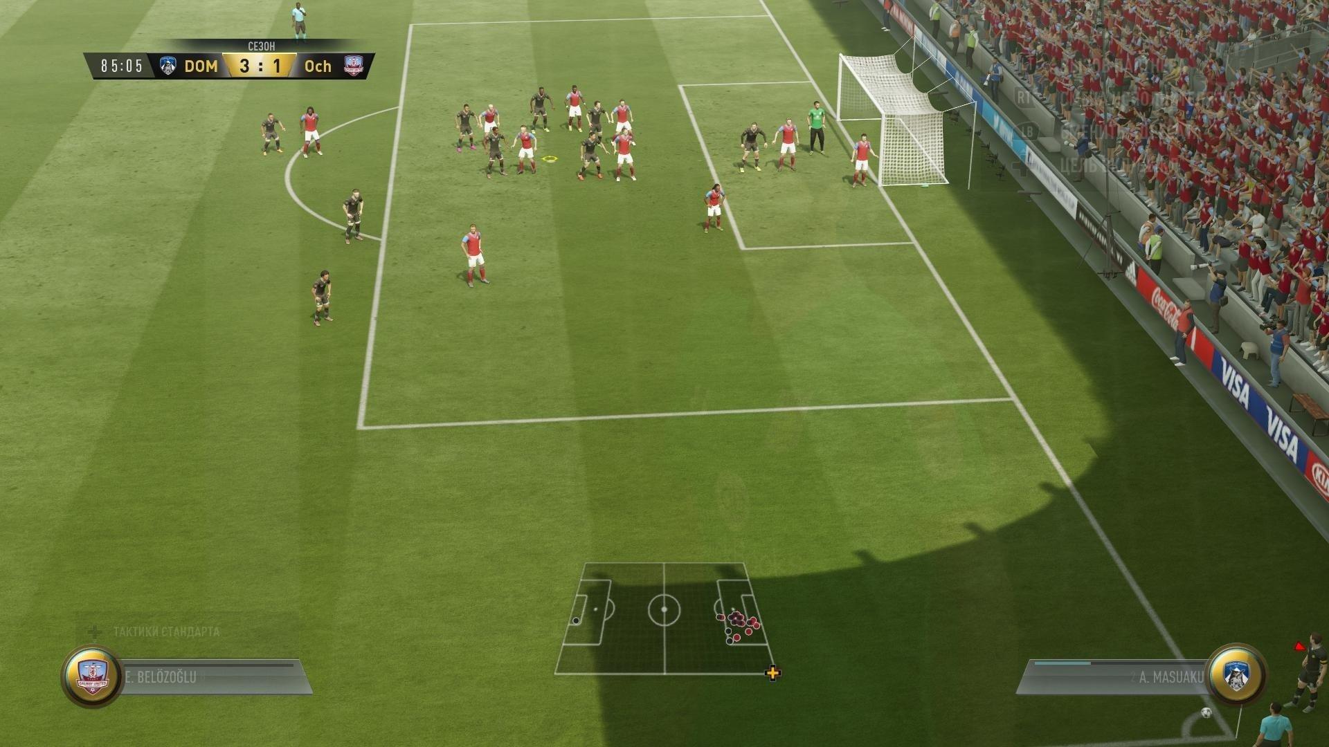 Как менялись футбольные симуляторы сквозь десятилетия - изображение 9