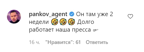 Александр Панков: «Эсеола в дубле «Ворсклы» уже 2 недели. У Максимова головы нет» - изображение 1