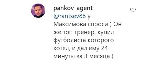 Александр Панков: «Эсеола в дубле «Ворсклы» уже 2 недели. У Максимова головы нет» - изображение 2