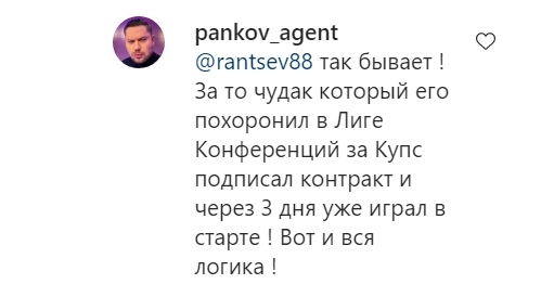 Александр Панков: «Эсеола в дубле «Ворсклы» уже 2 недели. У Максимова головы нет» - изображение 3