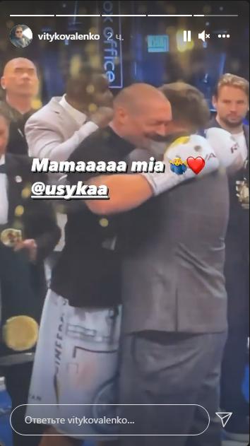 Александр Усик - чемпион мира! Как украинские футболисты поздравили боксёра (Фото, Видео) - изображение 9