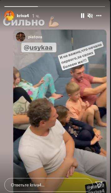 Александр Усик - чемпион мира! Как украинские футболисты поздравили боксёра (Фото, Видео) - изображение 12