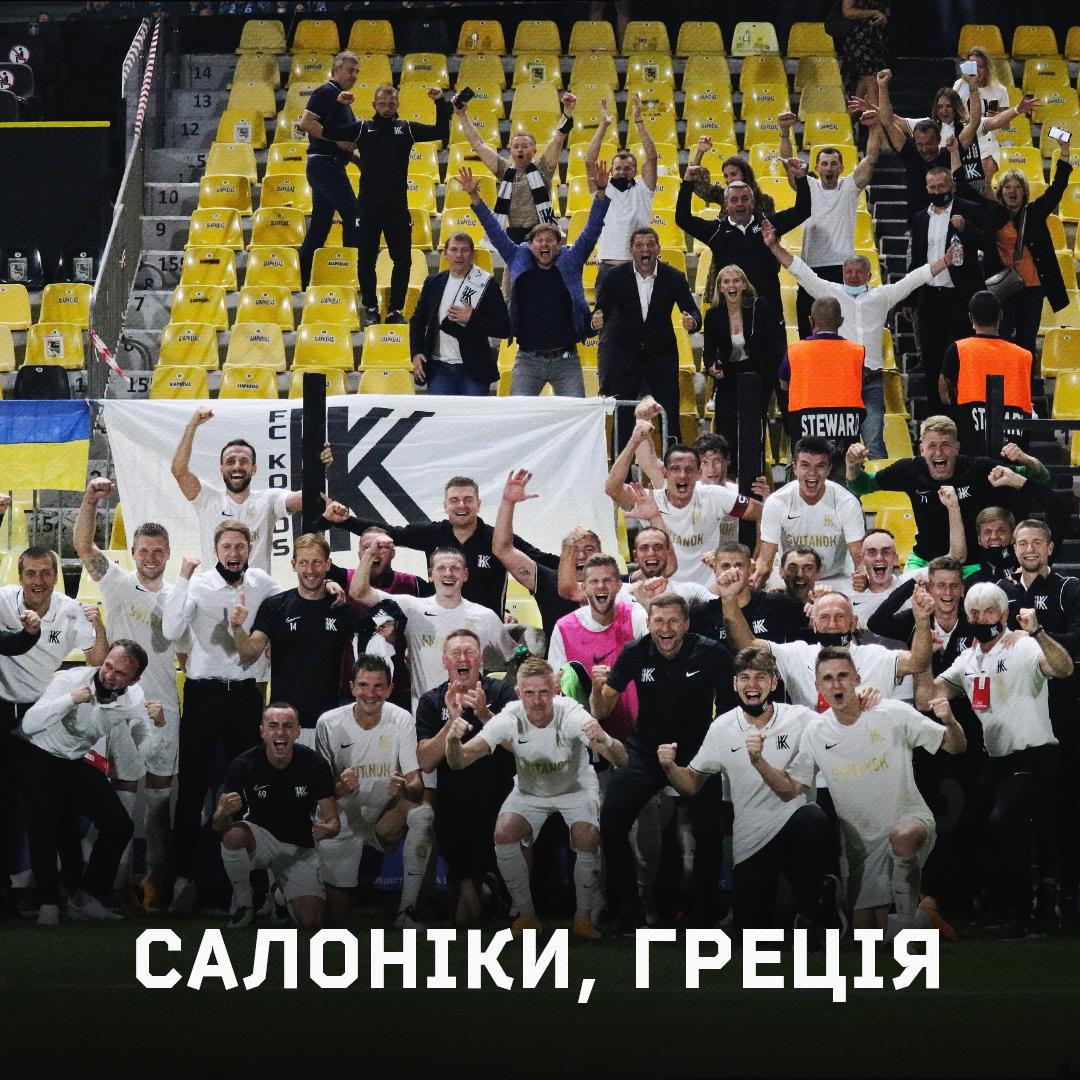"""Офіційна заява ФК """"Кривбас"""""""