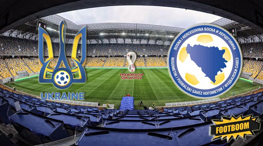Украина - Босния и Герцеговина. Анонс и прогноз матча