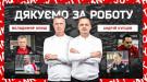 """""""Кривбас"""" залишили два спеціалісти"""