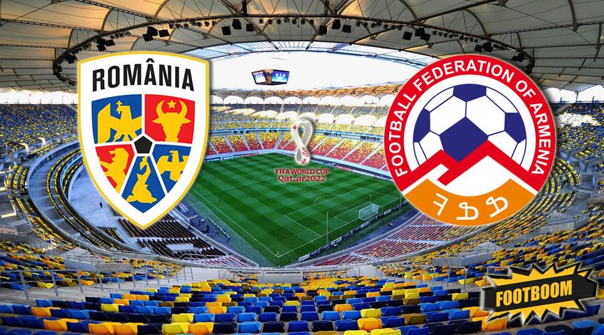 Румыния -  Армения: где и когда смотреть матч онлайн
