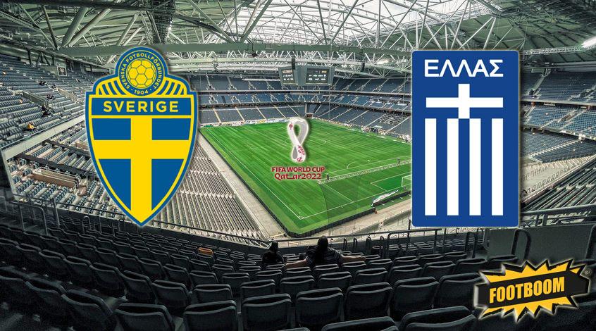 Швеция - Греция. Анонс и прогноз матча