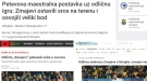 Украина – Босния: обзор боснийских СМИ